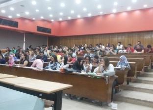 """""""القوى العاملة"""" تنظم ندوة لطلاب """"العربية للعلوم والتكنولوجيا"""""""