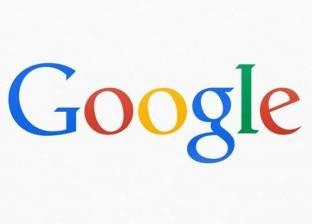 كيفية الترجمة دون إنترنت في Google Translate