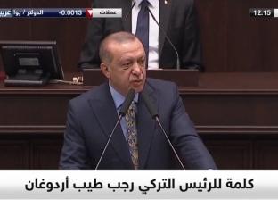 """أردوغان: """"جريمة خاشقجي"""" ارتكبت في أراض سعودية لكن ضمن الحدود التركية"""