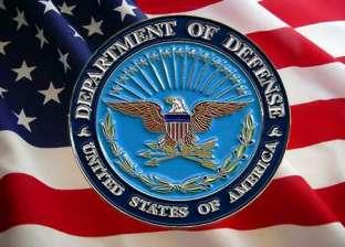 """""""الدفاع الأمريكية"""": واشنطن تدرس فرض عقوبات مالية على شركات تركية"""