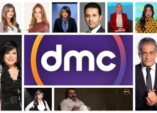 """حصاد """"dmc"""" في 2018.. 6 جوائز وجذب مذيعين وتقديم برامج جديدة"""