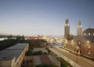 لأسباب أمنية.. دير مارمينا في الإسكندرية يقصر احتفالاته على الرهبان
