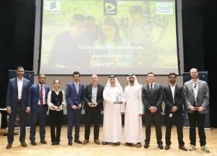 تكريم الفائزين في مسابقة الجامعات المخصصة لتقنية الجيل الخامس
