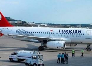 تركيا تشيع جثامين 11 امرأة قتلن في تحطم طائرتهن في إيران