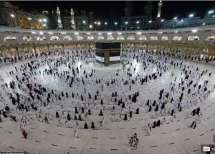 صور الكعبة 2021 .. «ديلي ميل» تنشر مشاهد مذهلة لقبلة المسلمين في مكة