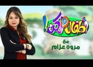"""اليوم.. مروة عزام تفتح ملف """"عمالة الأطفال"""" على قناة """"المحور"""""""