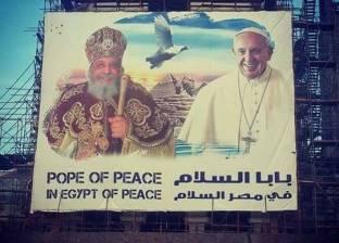 """الأرثوذكس والكاثوليك يحتفلان بـ""""يوم الصداقة"""""""