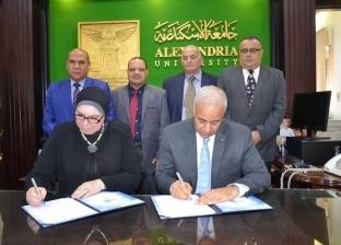 """مذكرة بين جامعة الإسكندرية و""""تنمية المشروعات"""" لنشر ثقافة العمل الحر"""