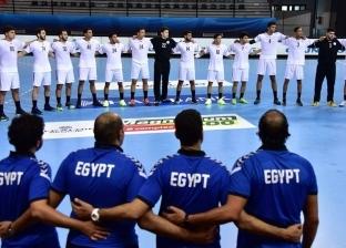 من البرونز للذهب.. 4 لاعبين بناشئي اليد فازوا مع الشباب بثالث العالم
