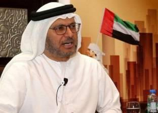 قرقاش: سياسة الدوحة تجاه الحوثي لا يدافع عنها أبناء قطر