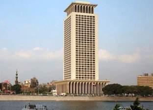 مصر تعرب عن صدمتها: التصريحات المنسوبة لرئيس وزراء إثيوبيا غير مقبولة