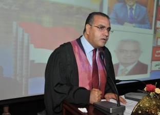 فتح باب الترشيح لمنصب عميد كليتي طب الأسنان ورياض الأطفال بالمنصورة