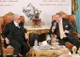 غدا.. عرض احتفالية حزب الوفد بمناسبة 100 عام على تأسيسه