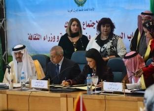 توقيع اتفاقية «حضانات رواد الأعمال» بمؤتمر وزراء الثقافة العرب
