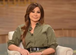 إليسا تصل القاهرة استعدادا لإحياء حفل خيري لصالح مريضات سرطان الثدي