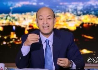"""عمرو أديب عن حملة """"مصر الدفيانة"""": """"شغالة نار.. وهنفضل مكملين فيها"""""""