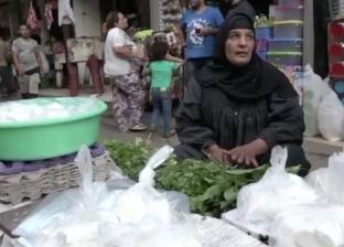سيدة مصرية