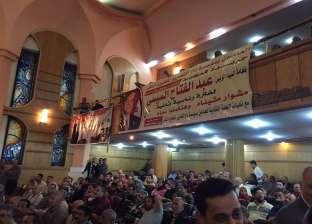 """انطلاق مؤتمر """"العاملين بالصحافة"""" لدعم السيسي باتحاد عمال مصر"""