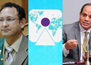 نائب رئيس مجلس الدولة: مصر استوت على قمة العالمين العربي والإسلامي