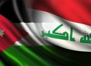 الحكومة العراقية تعلن حالة الطوارئ القصوى في بغداد والبصرة
