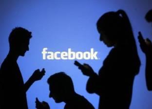 """أرباح """"فيس بوك"""" ترتفع وتفوق التوقعات"""