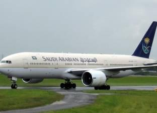 الخطوط السعودية تدشن رحلاتها الرسمية والمنتظمة بين المملكة والعراق