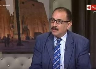 خبير يكشف مصير العلاقات العربية الأمريكية بعد تهديدات ترامب