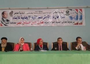 """""""القومي للمرأة"""" ينظم ندوة حول """"دور الأم في غرس القيم بين الأبناء"""" في المنيا"""