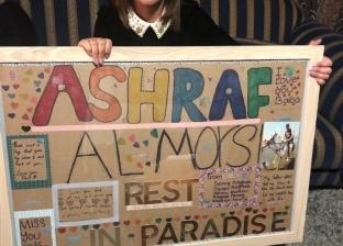 مكرم تعزي أسر شهداء حادث نيوزيلندا.. وطفلة تقدم لها لوحة تأبين لوالدها