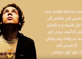 """""""آداب عربي اتغيرت"""".. طلاب يصنعون 200 فيلم عن شعراء: """"اكتشفنا مواهبنا"""""""