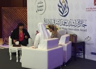 وزير الثقافة تشارك في حفل إعلان الفائزين بجائزة راشد بن حمد للإبداع