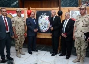 """جامعة طنطا تنظم ندوة بعنوان """"تحديات الأمن القومي المصري للعصر الحديث"""""""