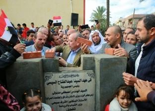 بالصور| افتتاح مركز شباب الجزيرة الخضراء بـ1.3 مليون جنيه بكفر الشيخ