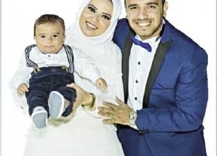 أزواج يكتفون بـ«طفل واحد» توفيراً للنفقات: يادوب نربّيه