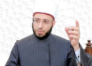 """دعوة """"الأزهري"""" بزيارة القدس تفجر الجدل بين السياسيين"""