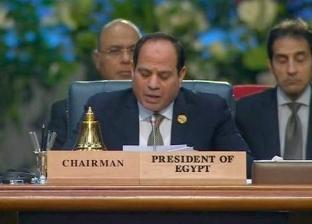 السيسي: الإرهاب خطر على أمن واستقرار المنطقة بالكامل