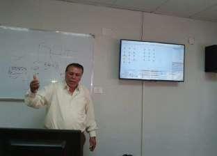 بالصور| تعليم الغربية: ورشة عمل للتدريب على تشغيل معامل اللغات