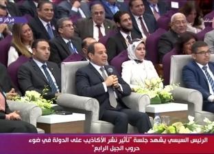 """من """"الخارجية"""" إلى """"الأزهر والإفتاء"""".. جهود مصر مستمرة لمحاربة الإرهاب"""