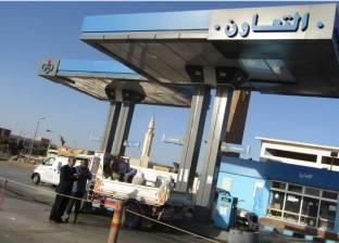 """""""الحديدي"""": أسعار النفط العالمية سبب ارتفاع فاتورة الدعم"""