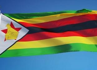 العاملون بالجهاز الإداري للدولة في زيمبابوي يضربون عن العمل