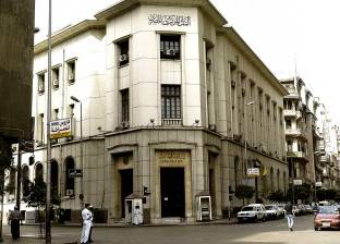 """""""المركزي"""" 173٪ ارتفاعا في أرصدة البنوك المصرية في الخارج"""