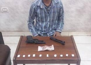 بالصور| ضبط 3 عاطلين بحوزتهم أسلحة ومواد مخدرة في حملة بالغربية