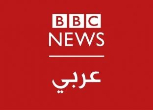 """أساتذة إعلام: """"بي بي سي"""" افتقدت المهنية في زعمها بوجود """"انتفاضة مصرية"""""""