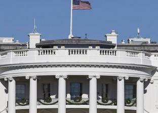 البيت الأبيض: ترامب سيلتقي مساعد الزعيم الكوري الشمالي كيم بونج شول