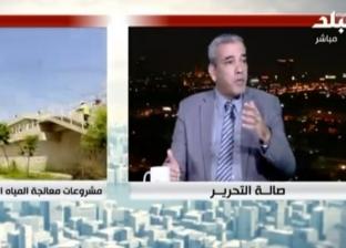 خبير: الوضع المائي في مصر حرج.. ويجب ترشيد الاستهلاك