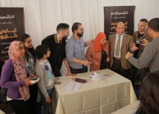 """توقيع كتاب """"كايروكي"""" في """"القاهرة الدولي"""""""