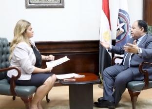 بالفيديو| ترقبوا.. حوار وزير المالية في «الوطن الاقتصادي» الأحد المقبل