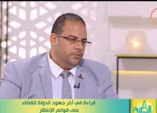 مدير قوائم الانتظار يكشف نسب مشاركة الجامعات بالمشروع: عين شمس بالصدارة