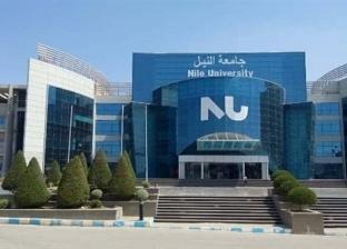 غدا.. جامعة النيل تنظم Open House للتعريف بكلياتها وطرق التعلم داخلها