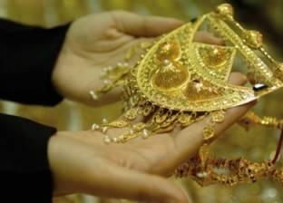 استقرار أسعار الذهب اليوم السبت 20/10/2018.. وعيار 21 بـ 612 جنيها